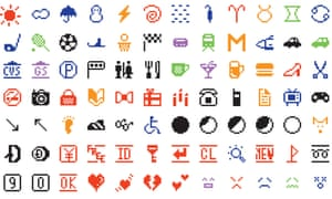 Some of the original emoji characters that have been donated to the Museum of Modern Art