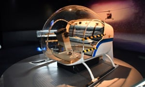A replica of the helicopter that graced the cover of Abba's Arrival album.