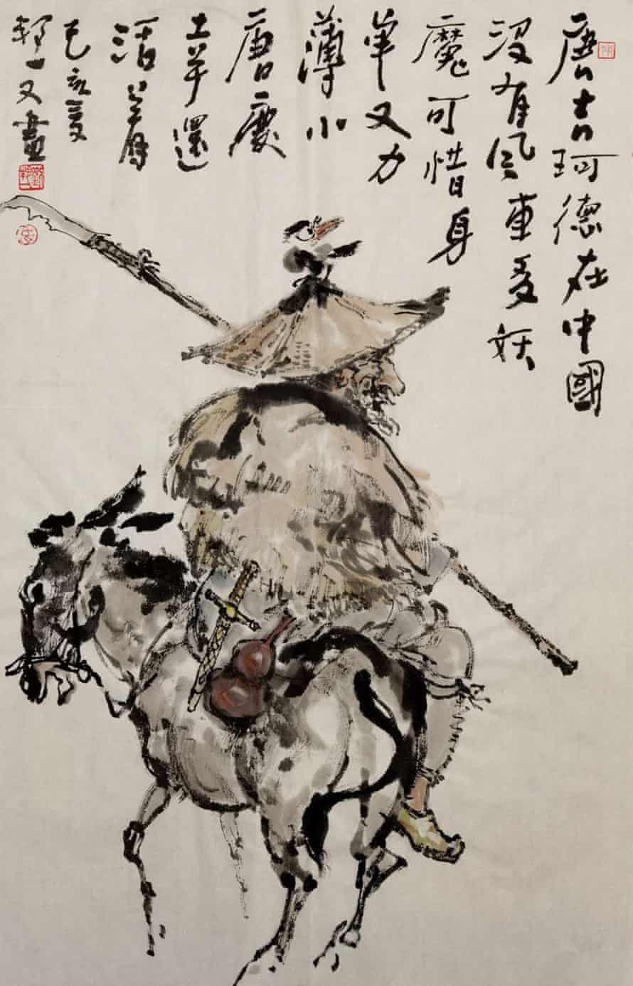 Don Quixote in Chinese translation