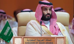 Mohammed bin Salman at the 29th Arab League summit in Dhahran on 15 April.