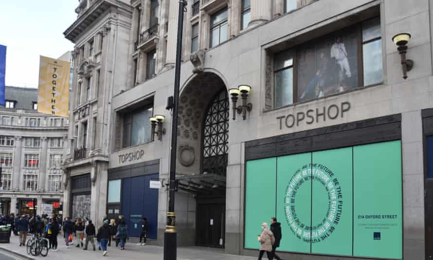 Ikea is poised to move into Topshop's former Oxford Street base, which currently lies closed.