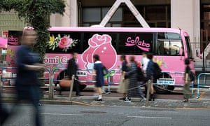 Colabo's pink bus, part of the the charity's effort to reach out to vulnerable school-age girls.