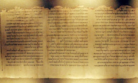 Part of the Temple scroll, one of the Dead Sea scrolls.