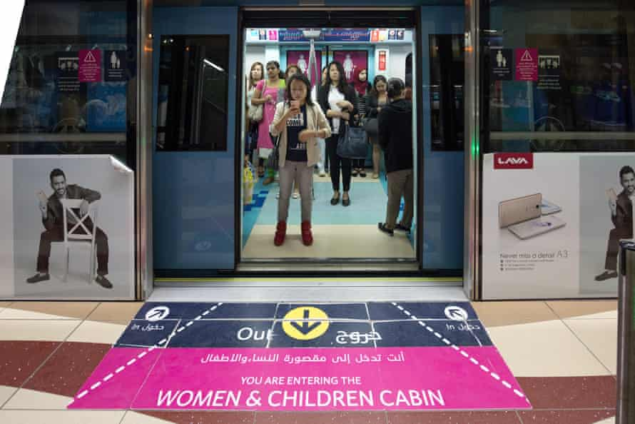 Women-only carriages of the Dubai metro