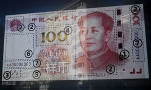 A new 100 Chinese yuan note