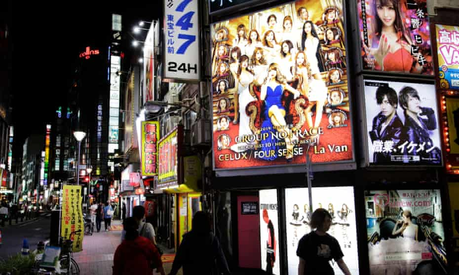 Advertisements for host and hostess clubs in Kabukicho.
