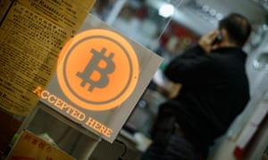 The value of bitcoin has risen sharply after an Amazon job advertisement suggested the company is looking at digital currencies.