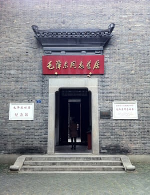 Entrance to Mao's former residence, Wuchang.