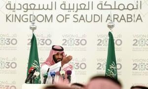Mohammed bin Salman在Vision 2030新闻发布会上