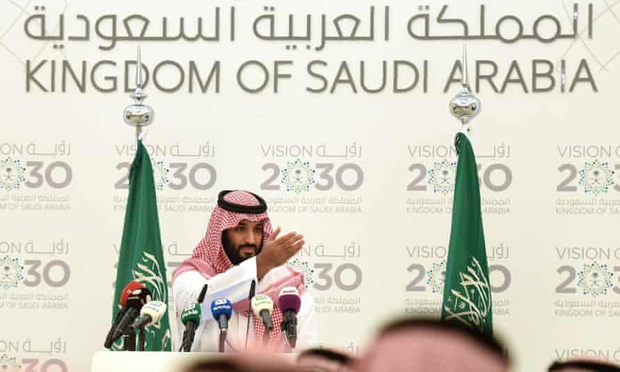 Mohammed bin Salman at Vision 2030 press conference