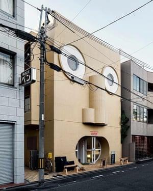 Kazumasa Yamashita's Face House in Kyoto.