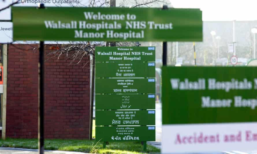Areema Nasreen is on a ventilator at Walsall Manor hospital, where she has worked for 16 years.