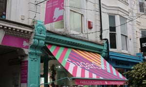 SugarSin sweet shop – and the dentist next door – in central Brighton.
