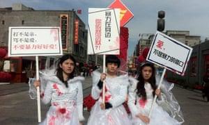 Chinese Feminists including Li Maizi (Li Tingting)