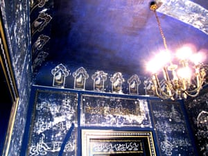 Visit the 'blue chamber'...