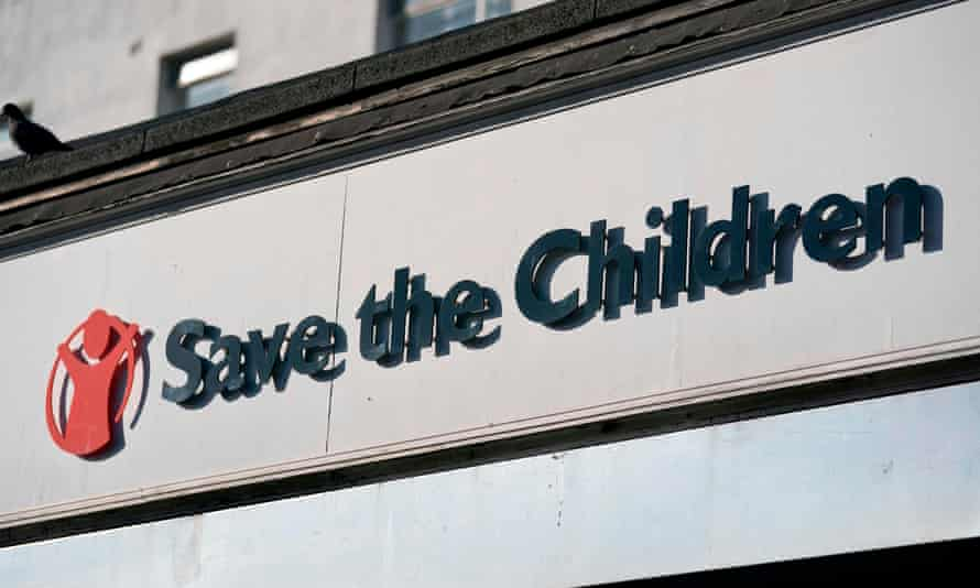 'Save The Children' signage