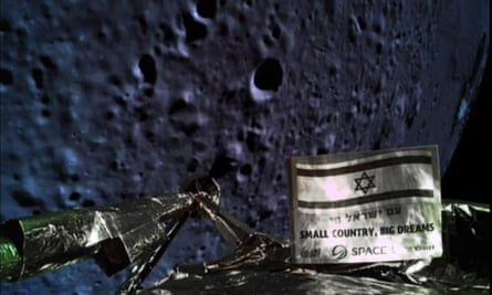 One of the last images taken by the Beresheet lunar lander as it made its landing attempt on the moon.