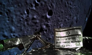 A photograph of the moon taken by the doomed Israeli lunar lander shortly before it crashed.