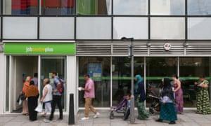 East London jobcentre