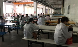 The workers' eating area in Hengyang's Foxconn factory.