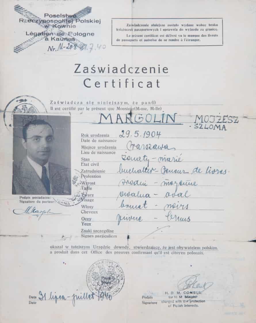 Mark Margolin's proof of citizenship document.