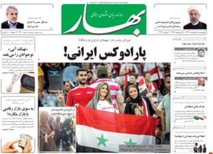 Bahar newspaper shows Syrian women inside the stadium, and Iranian women protesting outside it