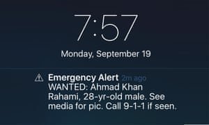 The New York text message sent out on Monday