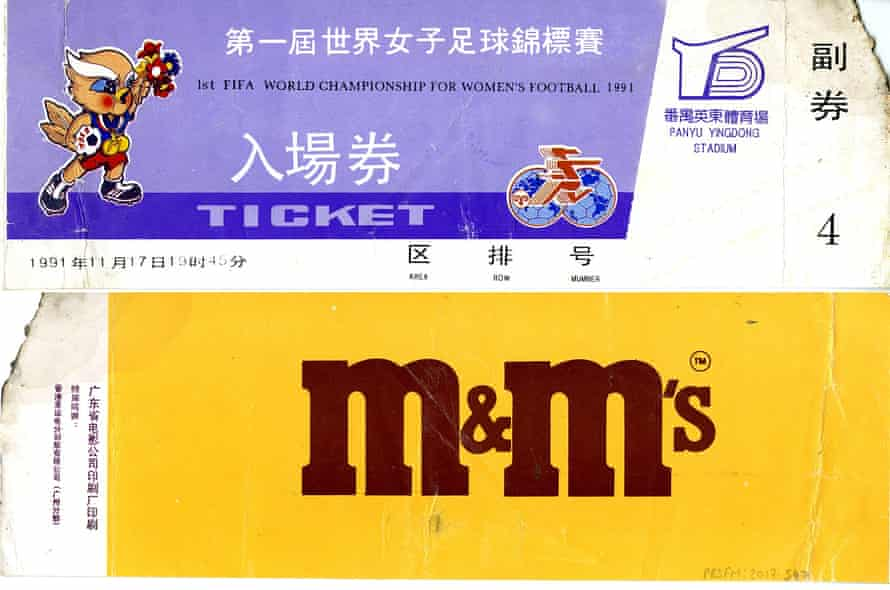 Front (top) and reverse of a ticket for the Fifa Women's World Championship which was held in China in 1991 and sponsored by Mars confectionery company.