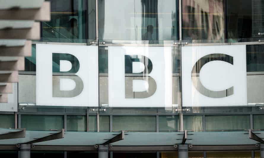 The sign outside BBC Broadcasting House, London.