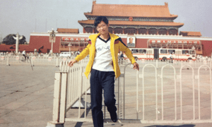 Wu Guofeng was a 20-year-old student in Beijing when he was killed during the 1989 Tiananmen crackdown.