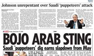 Big story on the inside pages of the Times and Sun. But no comment from either paper.