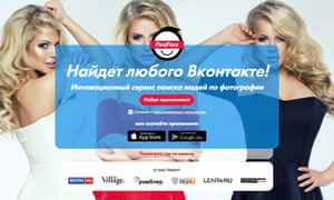 FindFace.ru, which trawls through pictures on VKontakte to find profiles using facial recognition.