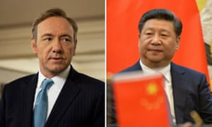 Kevin Spacey as Frank Underwood in the TV show House of Cards and Chinese president Xi Jinping.