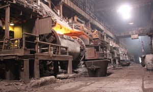 Copper factory