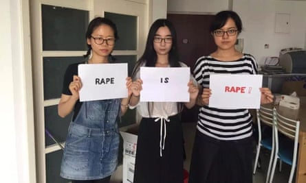 Images taken from the Free Chinese Feminists campaign page