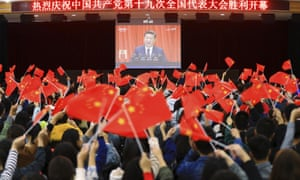 Students watch Xi's speech at the 2017 Chinese Communist party congress.