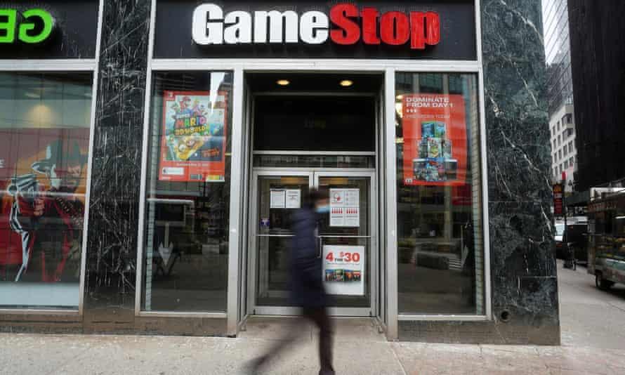 GameStop store in New York