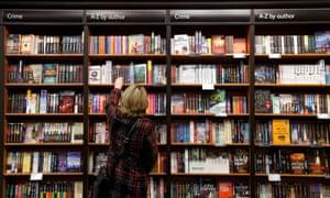 A Waterstones bookshop