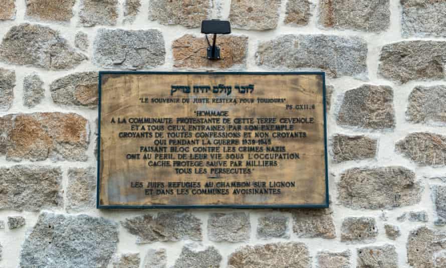 The memorial plaque at the Museum in Le Chambon sur Lignon