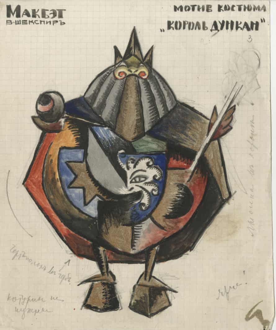 Costume design for Macbeth by Sergei Eisenstein, 1922. Graphite pencil and watercolour on paper.