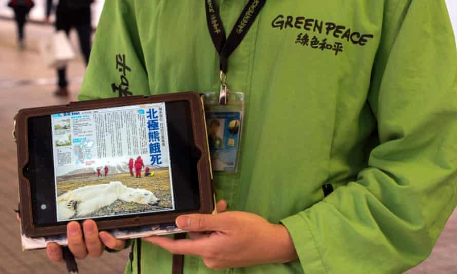 A Greenpeace activist in Hong Kong, China.