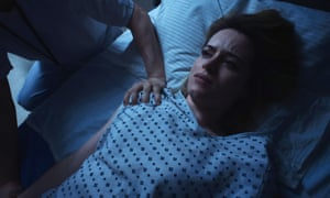 Claire Foy in Unsane.