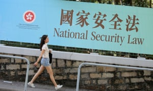 A promotional banner for the national security law in Hong Kong.