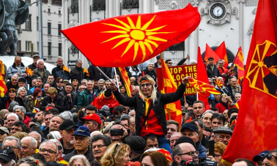 The protests were organised by the 'We are Macedonia' movement