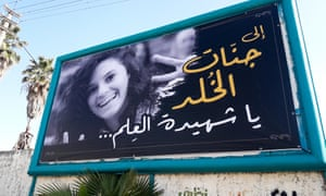 Funeral for murdered exchange student Aiia Maasarweepaselect epa07311026 A billboard showing murdered exchange student Aiia Maasarwe is seen along the street leading to the Mosque in her home town of Baqa al-Gharbiya, north of Tel Aviv, Israel, 23 January 2018. Banner reads 'To the gardens of God'. The body of killed foreign student Aiia Maasarwe was found on 15 January in Melbourne, Australia. Police have since arrested a 20-year-old man over the murder. EPA/TESSA FOX AUSTRALIA AND NEW ZEALAND OUT