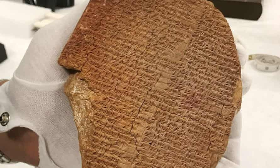The Gilgamesh Dream Tablet seized by US authorities.