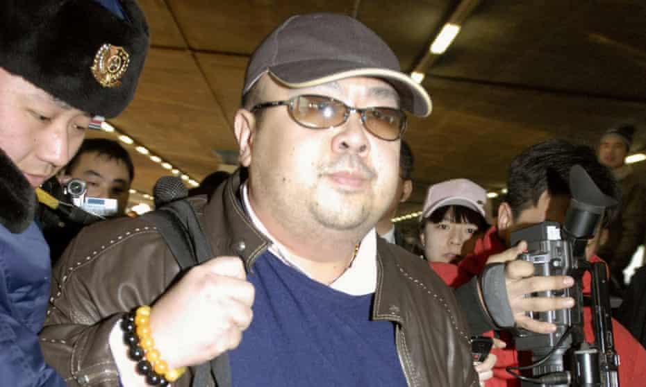 Kim Jong-nam pictured in 2007.