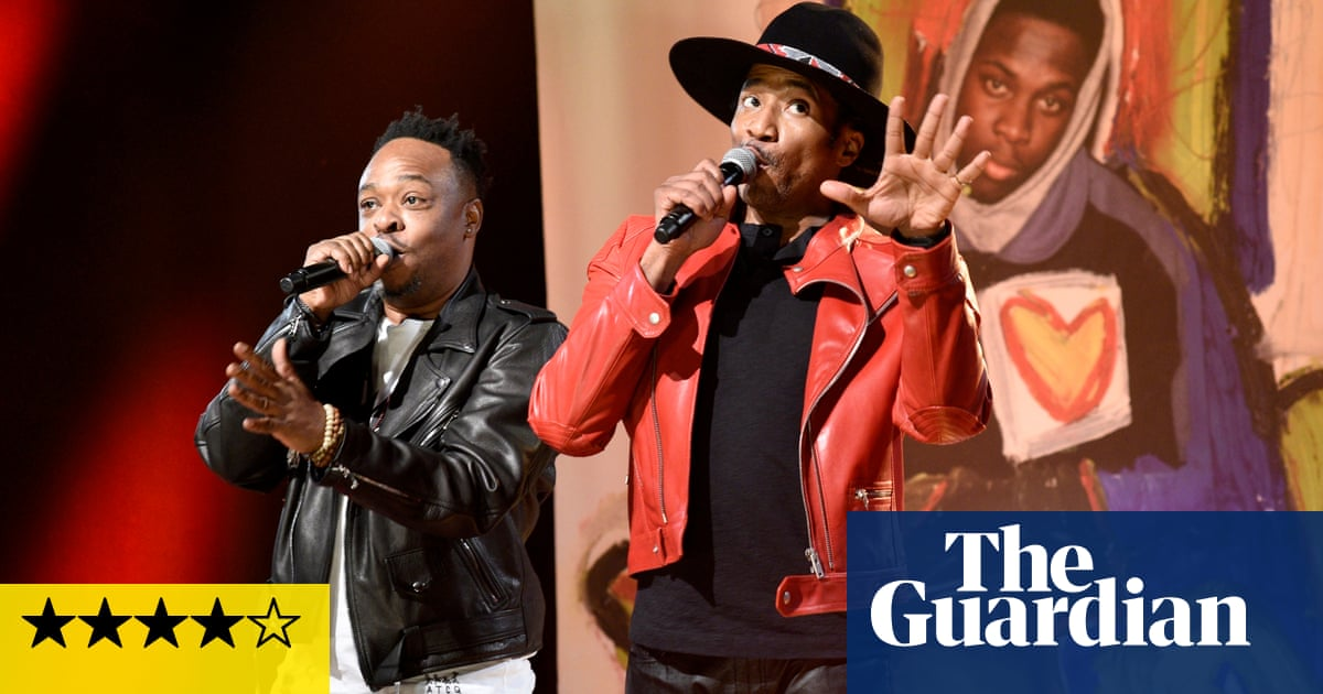A Tribe Called Quest: We Got It from Here … Thank You 4 Your