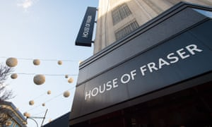 House of Fraser is urgently seeking £50m in new funds to meet is quarterly rent bill and secure stock for the Christmas trading period.