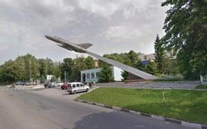 Vasylkiv, Ukraine